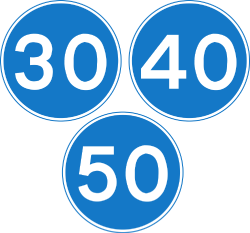 250px-Minimum_Speed_Limit_Signs